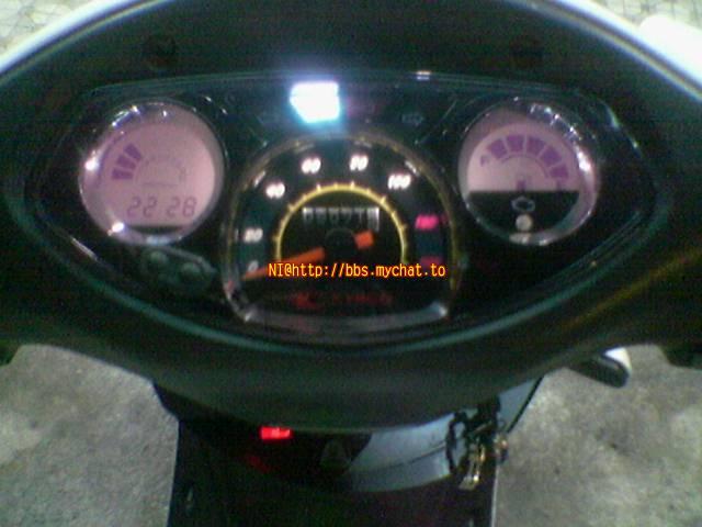 Kymco G4 Motor Arcade