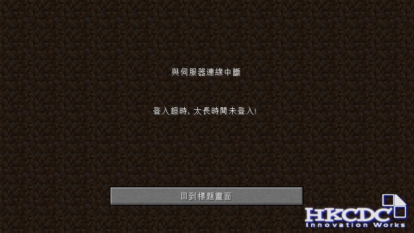 minecraft 舊 版 登入 器